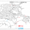 通行止めのお知らせ(10.19日 17:00更新